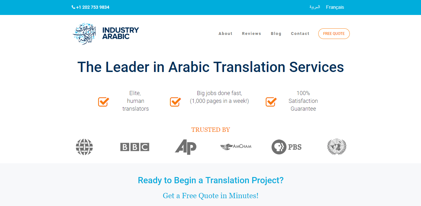 Arabic screen min